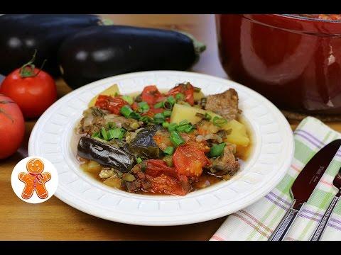 Чанахи в горшочках пошаговый рецепт с фото
