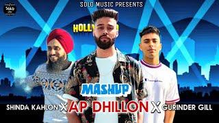 AP Dhillon X Gurinder Gill X Shinda Kahlon | All Songs Mashup | New Punjabi Songs 2020 |