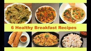 Healthy Veg Breakfast Recipes | Quick Indian Breakfast Recipes | Easy Breakfast Ideas | Recipe Book