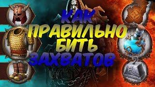 Vikings:War of Clans - Как правильно собрать шмот!