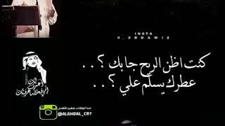 محمد عبده ــ الأماكن ــ حالات واتساب
