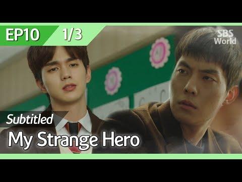 [CC/FULL] My Strange Hero EP10 (1/3) | 복수가돌아왔다