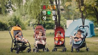 [SK텔레콤]초시대 영통생활, T전화 콜라