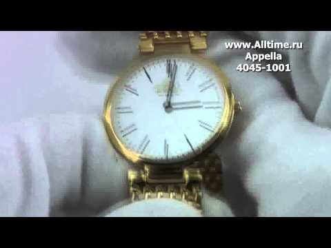 Мужские наручные швейцарские часы Appella 4045-1001
