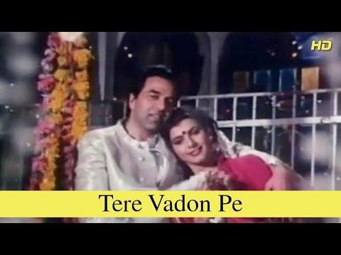 Tere Vadon Pe | Full Song | Karishma Kudrat Kaa | Dharmendra, Rati Agnihotri