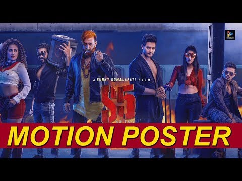 S5 No Exit Movie Motion Poster | Tarakaratna | Prince | Avantika | Rutuja Sawanth | TFC Film News