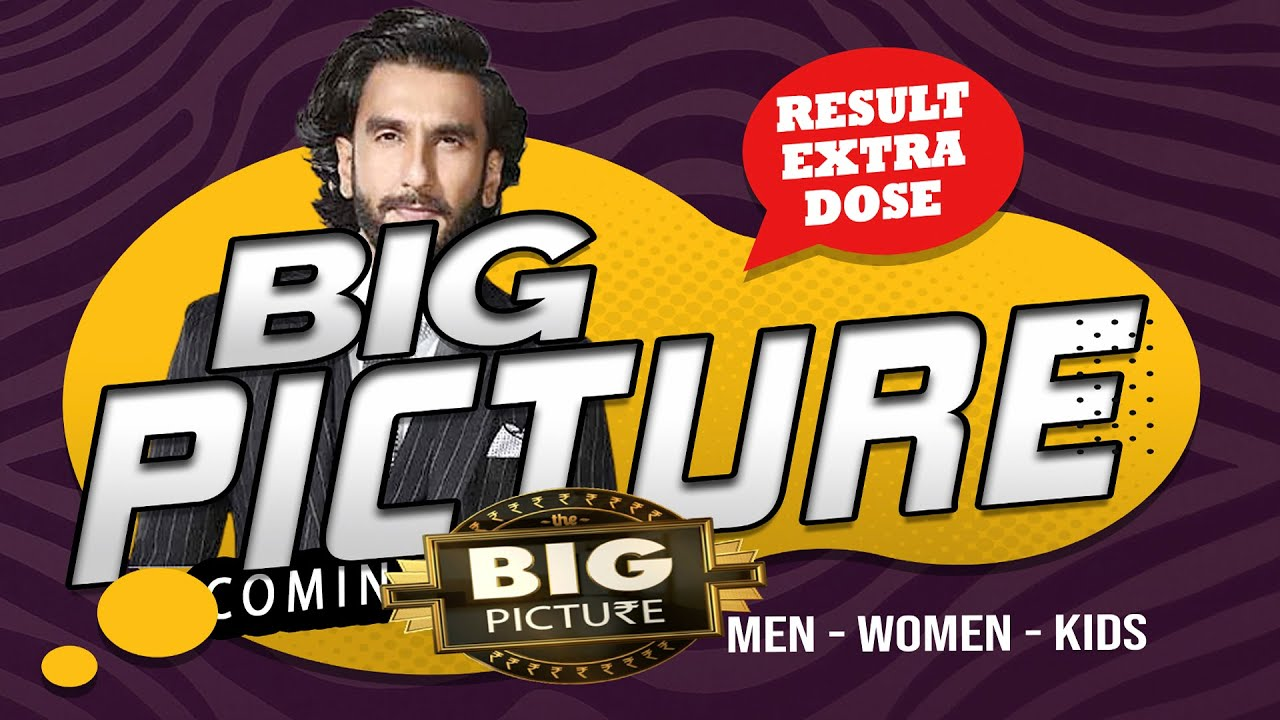 The Big Picture Show result update   all audition and registration big picture show 2021 answer