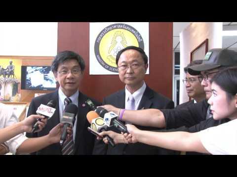 """กระทรวงวิทย์ฯ เปิดตัว """"บัญชีนวัตกรรมไทย"""" สร้างรายได้ผู้ประกอบการสนับสนุนงานวิจัย"""