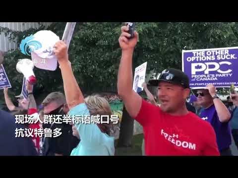 不满政府防疫规定! 加拿大总理遭抗议者投掷碎石(图/视频)