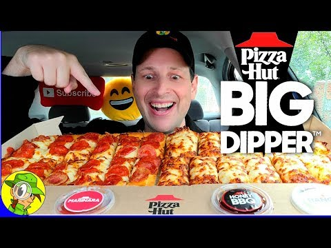 Pizza Hut® | BIG DIPPER™ PIZZA Review 〽️🍕 | Peep THIS Out! 😋