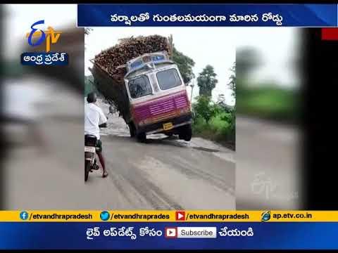 Lorry Overturned | with Bad Roads at Chintakunta in karimnagar | Telangana