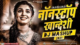 NonStop Khandeshi Mashup 2021 | Old Is Gold Superhit Dj Collection