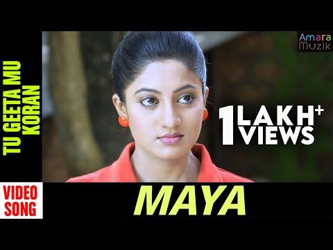 Maya Odia Movie || Tu Geeta Mu Koran ||...