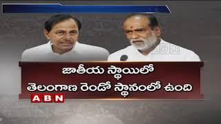 Telangana CM KCR angry on BJP Laxman Comments | KCR Latest News