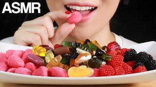 ASMR Haribo Gummy Candy German Candy Eating Sounds Mukbang 하리보 독일젤리 먹방