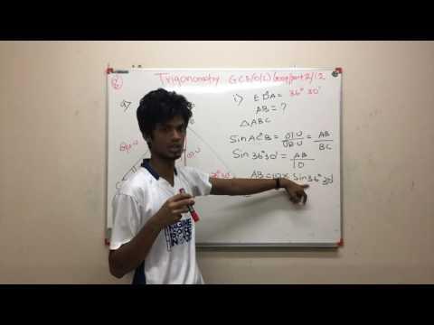Sri Lankan GCE Ordinary Level 2009 Mathematics Trigonometry Exam Past Paper Explanation