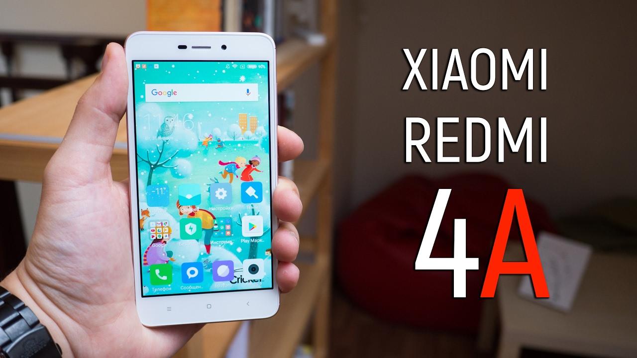 Обзор Xiaomi Redmi 4 и Redmi 4 Prime | Zopo.pro - YouTube