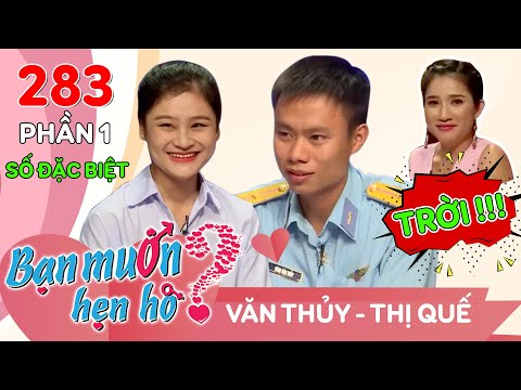 Quyền Linh 'xanh mặt' tìm bạn gái cho chàng chiến sĩ không quân | Văn Thủy - Thị Quế | BMHH 283 😂