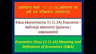 Ekonomia 1.1.A, znaczenie i definicje ekonomii (polish)