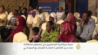 خيمة الصحفيين السودانيين الرمضانية