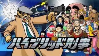 「ハイブリッド刑事」 1/8 thumbnail