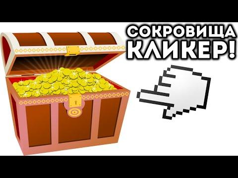 Флеш Игры онлайн
