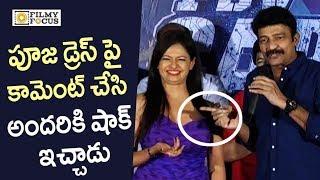 Rajasekhar most shocking comment on pooja dress @psv garuda vega teaser launch - filmyfocus.com
