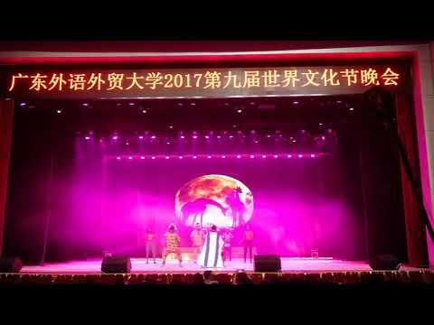 Guangzhou city life - studying abroad. CHINA #2
