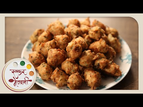 Mix veg pakoda crispy snack easy to make indian recipe by mix veg pakoda crispy snack easy to make indian recipe by archana in marathi youtube forumfinder Images