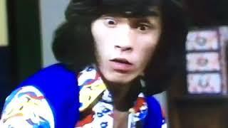 西城秀樹さん 寺内貫太郎一家 19〜21話 周平ダイジェスト.