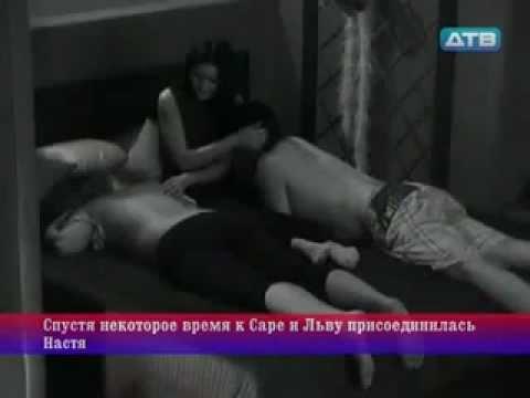 Секс в спакойной ночи мужики