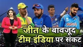 भारत ऑस्ट्रेलिया पहला वनडे मैच, रोहित शर्मा की वापसी, राहुल और शिखर धवन ने कोहली को फसाया