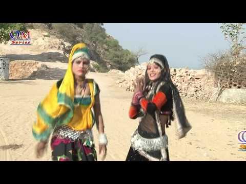 2018 का New धमाकेदार song   Superhit Rajasthani Marwadi Dj Song Bheru Ji Song