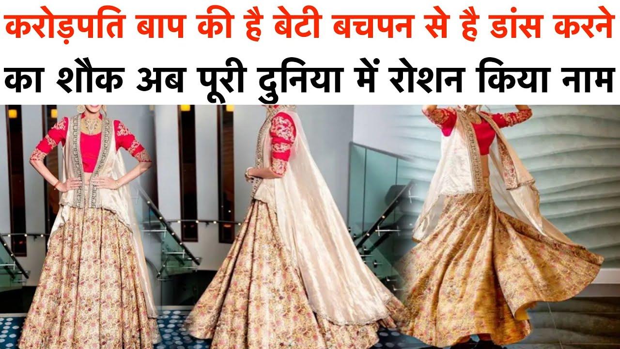 Image result for करोड़पति बाप की है बेटी, बचपन से है डांस करने का शौक,