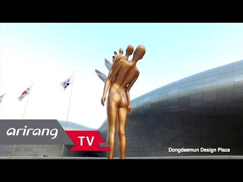 [Arirang TV] Creative City Of Design SEOUL
