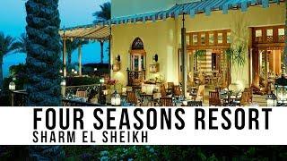 видео Отзывы об отеле » Four Seasons Resort (Фор Сизонс Резорт) 5* » Шарм Эль Шейх » Египет , горящие туры, отели, отзывы, фото