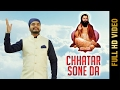 New Punjabi Song CHHATAR SONE DA SURJIT SUNNY Latest Punjabi Songs 2017 mp3