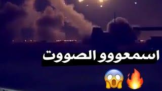 🔴 لحظة سقوط صاروخ الحوثي على الرياض والتصدي له 🔴 🔥 - جميع المقاطع -