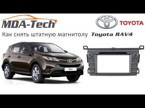 Как снять штатную магнитолу Toyota RAV4