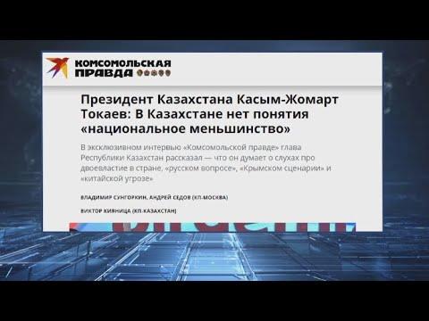 Казахстан не планирует присоединяться к Союзному государству Беларуси и России - К.Токаев