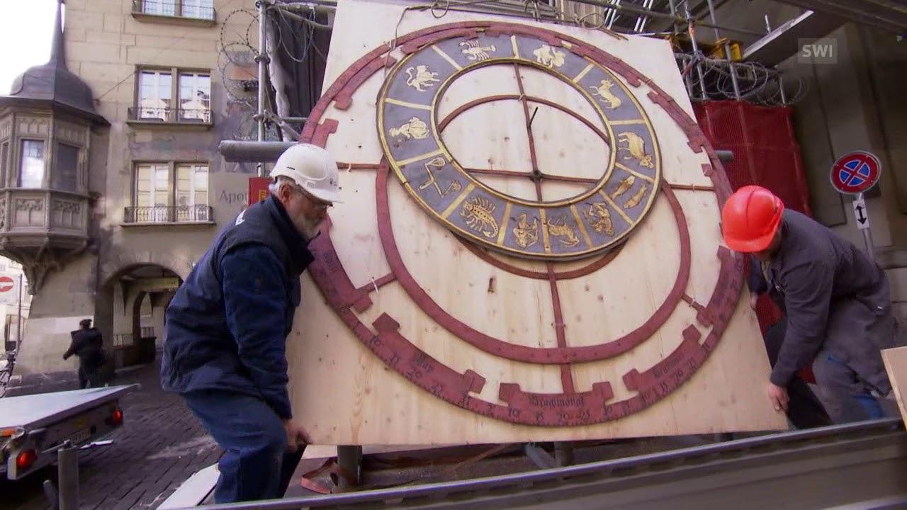 スイスの観光名所】ベルンの時計...