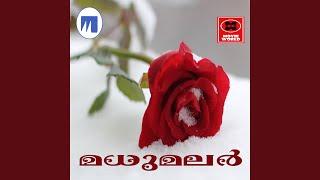Ee Manohara