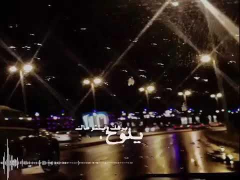 حالات واتس اب شيلة صوت المطر عود بذكراك Youtube