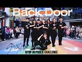 KPOP IN PUBLIC CHALLENGE STRAY KIDS스트레이 키즈'Back door' Dance Cover By Mermaids from Taiwan