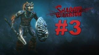 Прохождение Shadow Warrior - Часть 3: Огромный демон