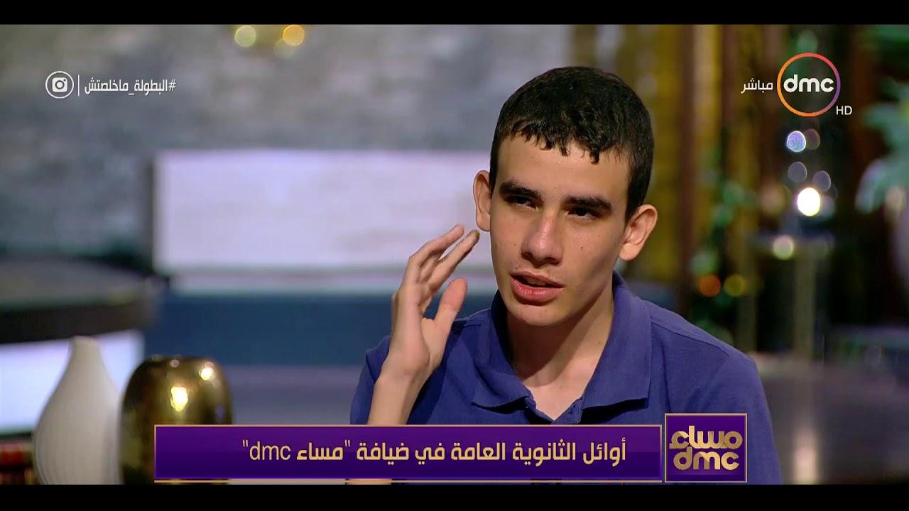 dmc:مساء dmc - مروان وحيد : من المناسب دخول الطالب القسم الذي يناسب قدراته