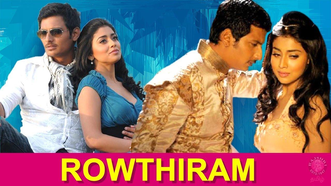 Download Rowthiram Tamil Full Movie | ரௌத்திரம் | Super Good Films | Jiiva, Shriya