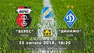 UPL | Matchday 21 | Veres - Dynamo | LIVE