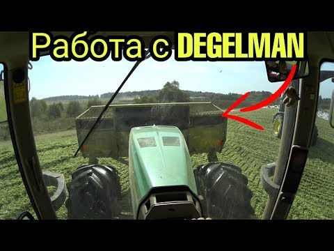 Работа на кургане // трактор Джон дир 8335R с DEGELMAN