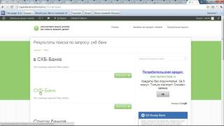 Как пользоваться сайтом Заявка на кредит онлайн